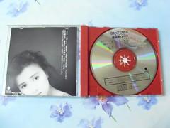 原裝絶版 1988年 8月4日 藥師丸博子 薬師丸ひろ子 セ・ン・テ・ン・ス CD 原價 3200YEN 中古品 2