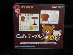 Rilakkuma Cafe Table (sh0pi) Tags: 2 cutout table 1 cafe chair may x mai card rement tisch sthle sessel 2014 rilakkuma