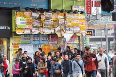 A visual mess (seekand-hide) Tags: hongkong mongkok olympuspen epl3