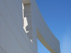 Ismaili Centre curves and sky