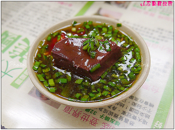 台北昌吉街豬血湯 (15).JPG