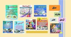dalil ADABI 1432_Page_22 (adabialjouf   ) Tags:           14281432