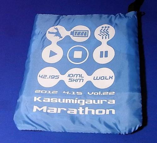ポーチ〜かすみがうらマラソン2012