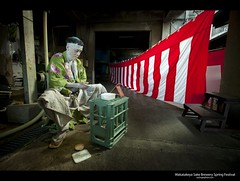 Wakatakeya Sake Brewery Spring Festival (esslingerphoto.com (back in London)) Tags: festival japan japanese facepainting spring culture makeup folklore sake brewery ichiro mischievous trickster kappa humanoid troublemaking wakatakeya ichirooikado oikado