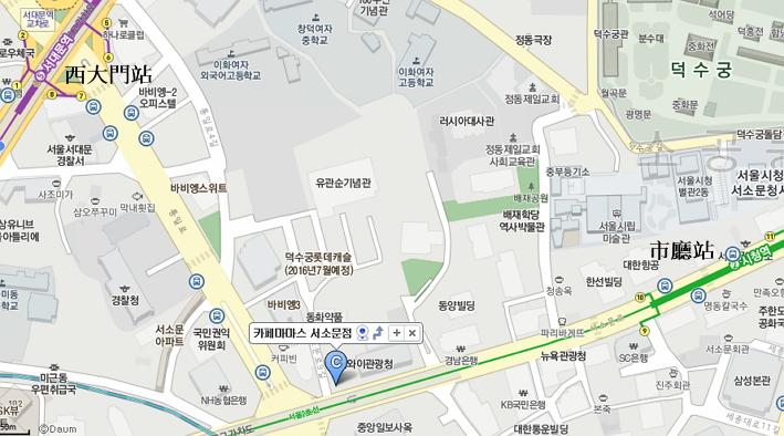 Cafe Mamas 西小門站.jpg