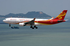 Hong Kong Airlines B-LNC (Howard_Pulling) Tags: camera hongkong photo airport nikon photos may picture 2016 howardpulling d5100