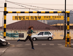 Leap Day 2012- good-bye leap (robotrenai) Tags: goodbye southkorea leapday2012 flickrleap2012
