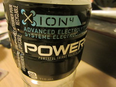 Day 337 - Its got Electrolytes (GPrime83) Tags: canon powerade electrolytes project365 project366 elph100hs