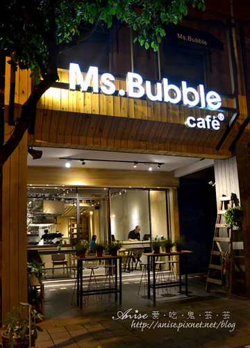 Ms Bubble 001.jpg