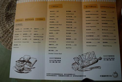 20120421_120609_三芝olmo