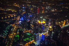 SWFC @ Night - Image 68 (www.bazpics.com) Tags: china city tower glass skyline skyscraper radio tv shanghai centre area pearl tall oriental pudong financial jinmao lujiazui swfc