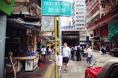 Yau-Ma-Tei (abandoned24) Tags: street travel taxi sony hong kong   yaumatei    rx100m3