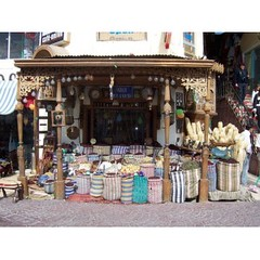 Sharm City Tour, Shore Excursion, Trip In Sharm From Sharm port. (Fly 2 Egy) Tags: oldtown citytour naamabay privatetrip citylifestyle excursionsfromsharmelsheikhport egyptshoreexcursions sharmelsheikhporttrips sharmsightseeing holidaysinsharmelsheikh sharmattractions thingstodoinsinai