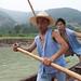 Sampan boatmen - Shennong Stream