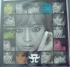 浜崎あゆみ 画像41