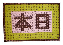 Japan in Japanese (Katarina Frappier - Modern Patchwork) Tags: japan paperpiecing pinkpenguin