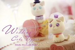 Wedding Cake Topper-love cat (charles fukuyama) Tags: wedding cat miniature couple veil handmade anniversary kitty macaroon stump sweetheart lovely custom sculpted headdress cakedecoration weddingcaketopper bridalhair claydoll catscaketopper