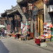 2011-04-19 Street scene Ping Yao 2