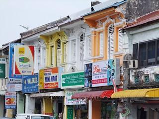 penang - malaisie 2009 24