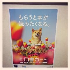 図書カードポスター