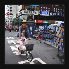 Taipei Milk King (*kayin) Tags: street camera travel black fashion digital photography milk tea 4 taiwan taipei gr   limited iv ricoh   grd grd4  grdiv