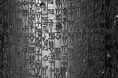 Ley (agvnono) Tags: bw louvre bn ley museo francia hammurabi pars cdigo