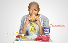 Fast Food-  (   Ahmed Basheer) Tags: