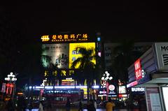 MAK_9539 (Aslam Khan - PK) Tags: china day2 evening