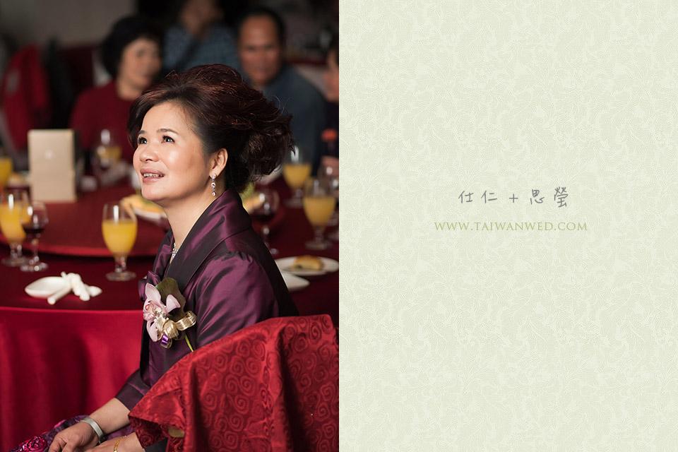 仕仁+思瑩-085