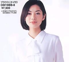 伊東美咲 画像41