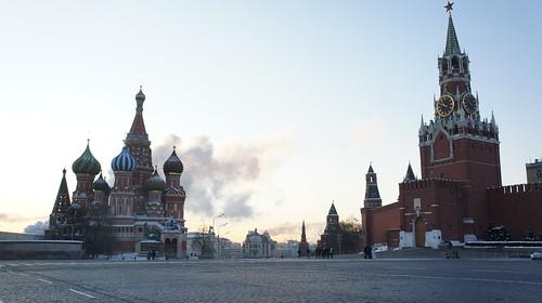 Москва  2826