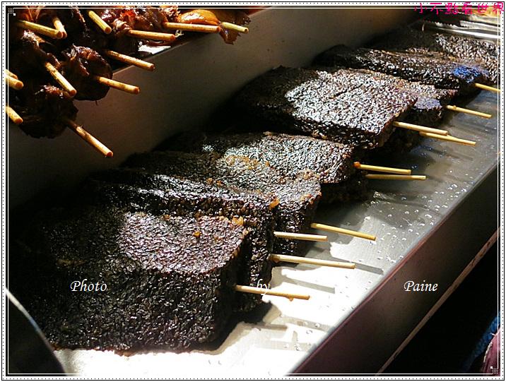 沙鹿烤肉 (3).JPG