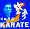 620px-Nippon_Karate_do_Renshinkan