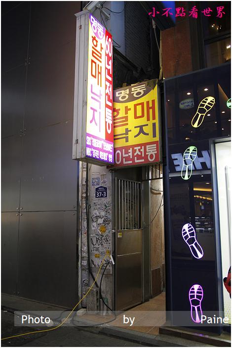 明洞奶奶章魚拌飯 (2).JPG