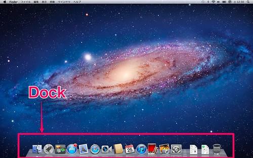 スクリーンショット 2012-02-25 12.30.14