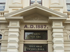 The Entrance to the Ballarat Trades Hall - Camp Street, Ballarat (raaen99) Tags: city windows roof building brick window architecture facade hall arch painted pillar 19thcentury cream australia landmark victoria column nationaltrust moulding pediment stucco ballarat rendered goldrush corinthiancolumn nineteenthcentury ballustrade 1880s countryvictoria balconette 1887 1888 tradeshall