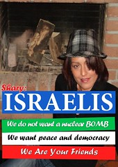 From_Iran_for_peace_and_democracy_Iranians_to_Israelis_25 (350 Evin) Tags: freedom free  proxy       kalame           jonbeshsabz   kabk22