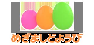 2016.05.07 世代別「母の日に贈りたい歌」 TOP1 - いきものがかり - ありがとう(めざましどようび).logo