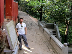 IMG_2718.JPG (Willem vdh) Tags: china asia yunnan tonghai 2011