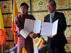 "HRH Prince Jigyel Ugyen Wangchuck, President of the Bhutan Olympic Committee and Mr. Tsunekazu Takeda, President of the Japan Olympic Committee • <a style=""font-size:0.8em;"" href=""http://www.flickr.com/photos/76929546@N08/6893079841/"" target=""_blank"">View on Flickr</a>"
