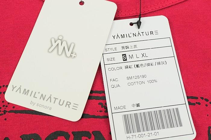 YAMIL+NATURE 亞米歐服飾