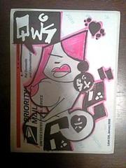 6e! Lady 228 (Qwik6!) Tags: sexy lady sticker character cartoon marker qwik witeoutpen 228label