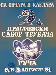 31.Guca Festivals Posters