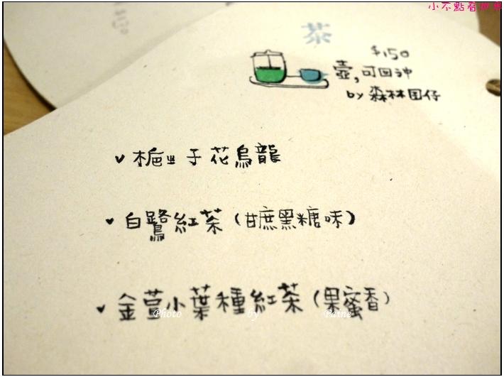 桃園青鳥咖啡館 (26).JPG