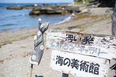 20160505-D7-DSC_9672.jpg (d3_plus) Tags: sea beach 50mm nikon fine nikkor kanagawa   50mmf14 miura  fineday  50mmf14d nikkor50mmf14    afnikkor50mmf14 50mmf14s kanagawapref nikond700 aiafnikkor50mmf14 nikonaiafnikkor50mmf14