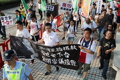 5-15-2016_Demonstration_MPA_24 (macauphotoagency) Tags: china new money streets outdoors university chief police government block macau demonstrations executive sai donations association chui macao on may15 protestants policeforce 5152016 newmacauassociation insatisfation