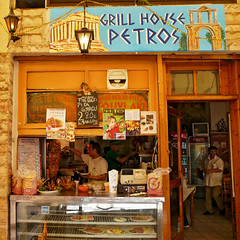 Grill house (duqueros) Tags: gyros athens grill