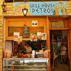 Grill house (duqueıros) Tags: gyros athens grill greece plaka takeaway griechenland altstadt oldtown pita athen grillhouse duqueiros bestgyrosintown