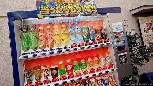 Japan Vending Machine Free Drinks
