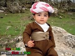 Newroz  نوروز
